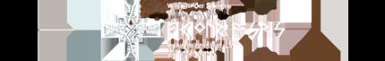 Wikinger der Schweiz